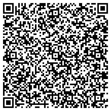QR-код с контактной информацией организации Бест Транс Сервис, ЧП