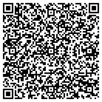 QR-код с контактной информацией организации Интаск, ООО