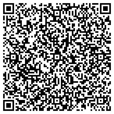 QR-код с контактной информацией организации Хойер Украина, ООО