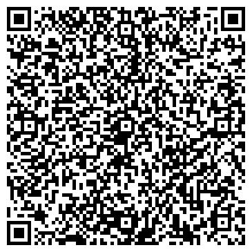 QR-код с контактной информацией организации БСМ (BSM), ООО