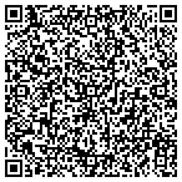 QR-код с контактной информацией организации Удот О.С., ЧП
