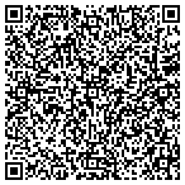QR-код с контактной информацией организации Эйвис, ООО