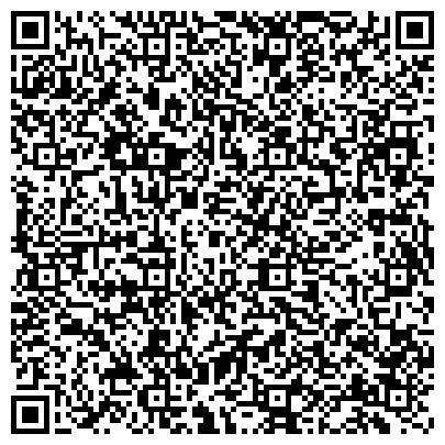 QR-код с контактной информацией организации От Края до Края, ЧП (Від Краю-до Краю туроператор)