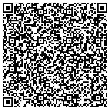 QR-код с контактной информацией организации Галашевский А. Л., ЧП