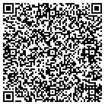 QR-код с контактной информацией организации Пионткевич С.Б., СПД