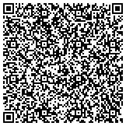 QR-код с контактной информацией организации Вега-Интермодал (Дидиченко Т.И.), ЧП