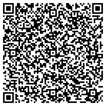 QR-код с контактной информацией организации Волков А Н,СПД