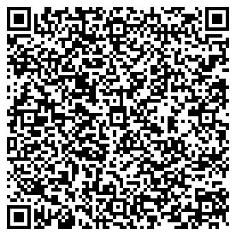 QR-код с контактной информацией организации Извоз, ООО