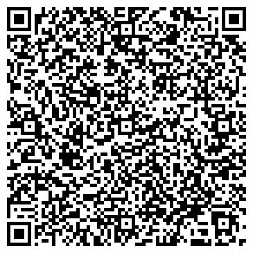 QR-код с контактной информацией организации Глобал Транс Груп, ООО