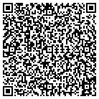 QR-код с контактной информацией организации Генаш, ЧП