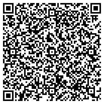 QR-код с контактной информацией организации Глобал Трейд и Тревел, OOO