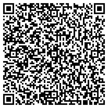 QR-код с контактной информацией организации Глек А.А, ФЛП