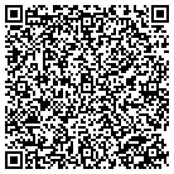 QR-код с контактной информацией организации Кредо-ТЭК, ЧП