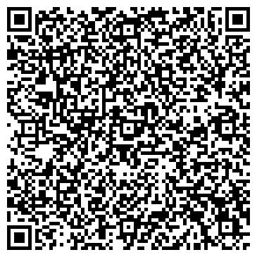 QR-код с контактной информацией организации Десна Транс Груп, ООО