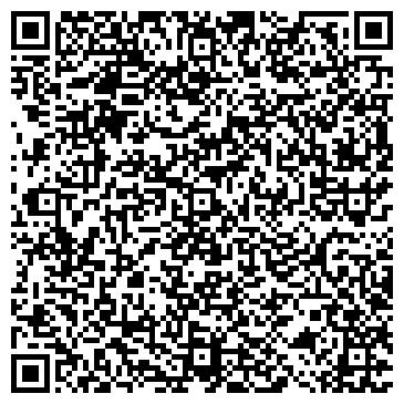 QR-код с контактной информацией организации Агенство Бизнес-Партнёр, ЧП