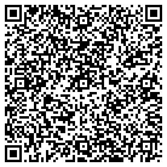 QR-код с контактной информацией организации Ивер О.С, ЧП