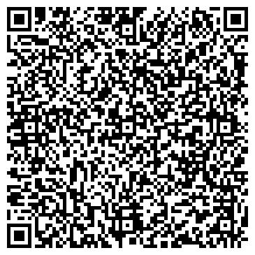 QR-код с контактной информацией организации Интер-шопс, ЧП (Inter-shops)