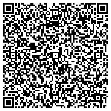 QR-код с контактной информацией организации Арт-Транс(Art-Trans), ООО