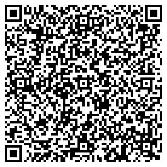 QR-код с контактной информацией организации Иведа, ЧП