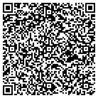 QR-код с контактной информацией организации Bravigal, ООО