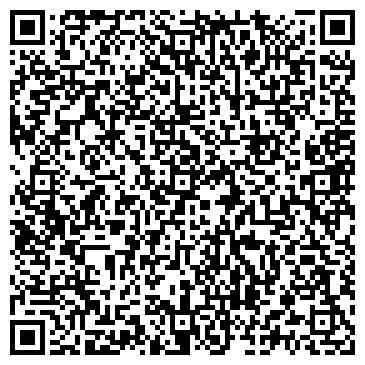 QR-код с контактной информацией организации С.М.Т.- ЛТД, ООО