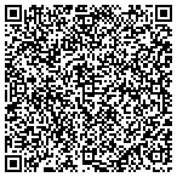 QR-код с контактной информацией организации Альтранс, ООО