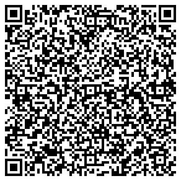 QR-код с контактной информацией организации Дейв экспресс, ООО