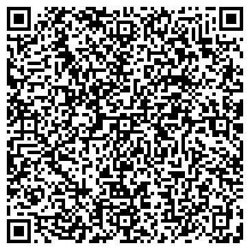 QR-код с контактной информацией организации ЮСК - 2006, ООО