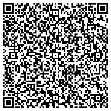 QR-код с контактной информацией организации Стрела Транс Груп, ООО