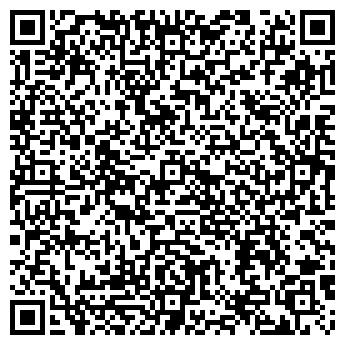 QR-код с контактной информацией организации СП Датекс, ООО