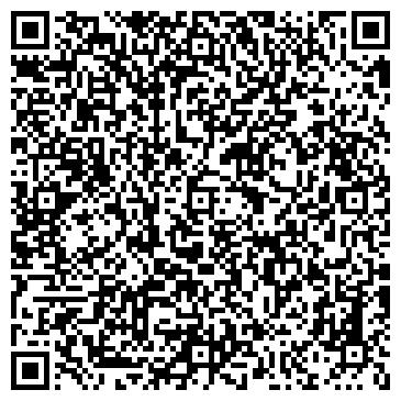 QR-код с контактной информацией организации Рамки для дипломов, грамот, сертификатов, СПД