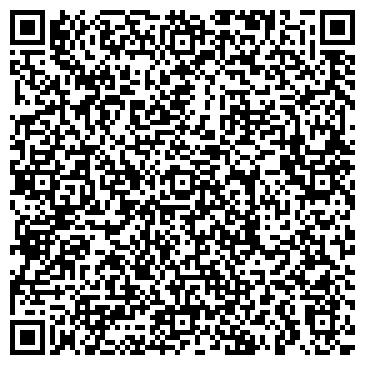 QR-код с контактной информацией организации ТЭК Захидукртранс, ЧАО