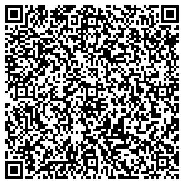QR-код с контактной информацией организации Пивденьтрак, ООО