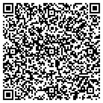 QR-код с контактной информацией организации Мищуков, ЧП