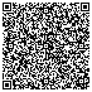 QR-код с контактной информацией организации Мальгинов С. П., ЧП