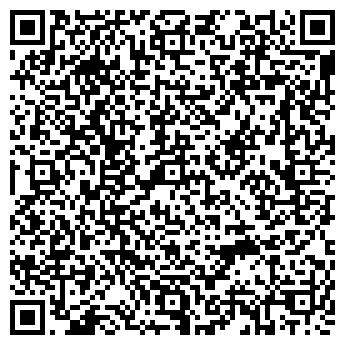 QR-код с контактной информацией организации Сахаревич, ЧП