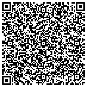 QR-код с контактной информацией организации Оптимал логистик, ООО