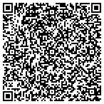 QR-код с контактной информацией организации Подолля Зерно Инвест, ТОВ