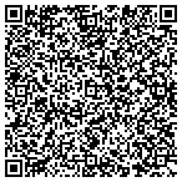 QR-код с контактной информацией организации Вантаж, Украинско-немецкое СП, ЗАО