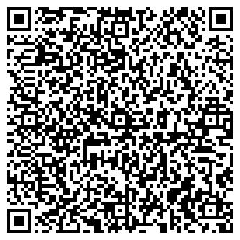 QR-код с контактной информацией организации Монич О.С., ЧП