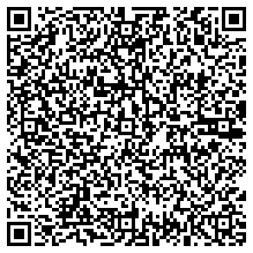 QR-код с контактной информацией организации Бершадь Автотранс, ООО