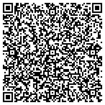 QR-код с контактной информацией организации Донроад ЛТД, ООО