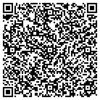 QR-код с контактной информацией организации Зубач, ЧП