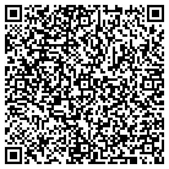 QR-код с контактной информацией организации Вадатурский, ЧП
