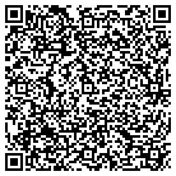 QR-код с контактной информацией организации Юдинов И.Н, ЧП