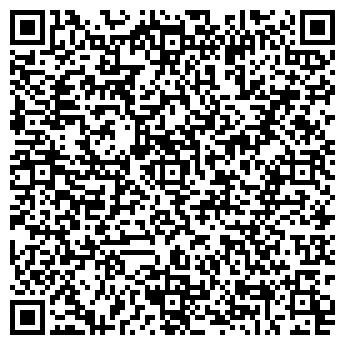 QR-код с контактной информацией организации Вип-Перевозки, ООО