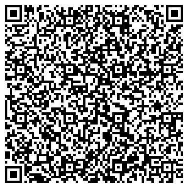 QR-код с контактной информацией организации Группа компаний Орлан-Транс, ООО
