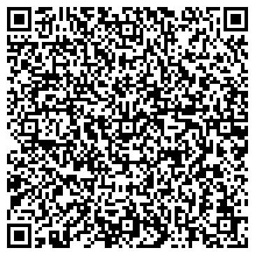 QR-код с контактной информацией организации Билан Л. Г., ЧП