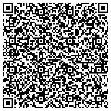 QR-код с контактной информацией организации Броварская Сельхозтехника, ООО