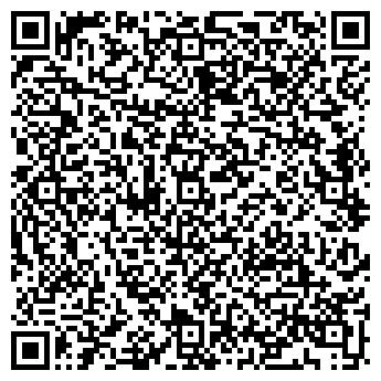 QR-код с контактной информацией организации Троян А. Ю., ЧП